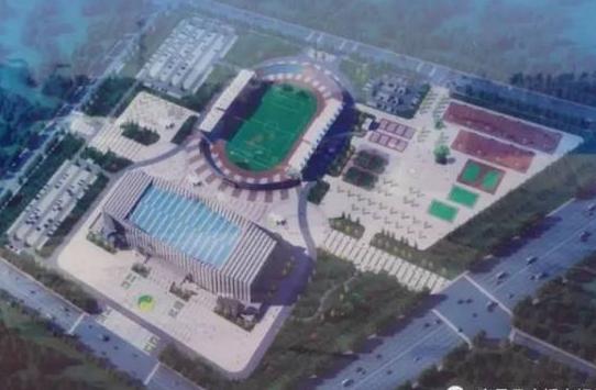 鹿邑县体育中心PPP项目